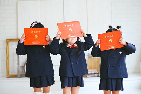 横浜港北店で撮影された写真です。