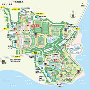県総合運動公園.png