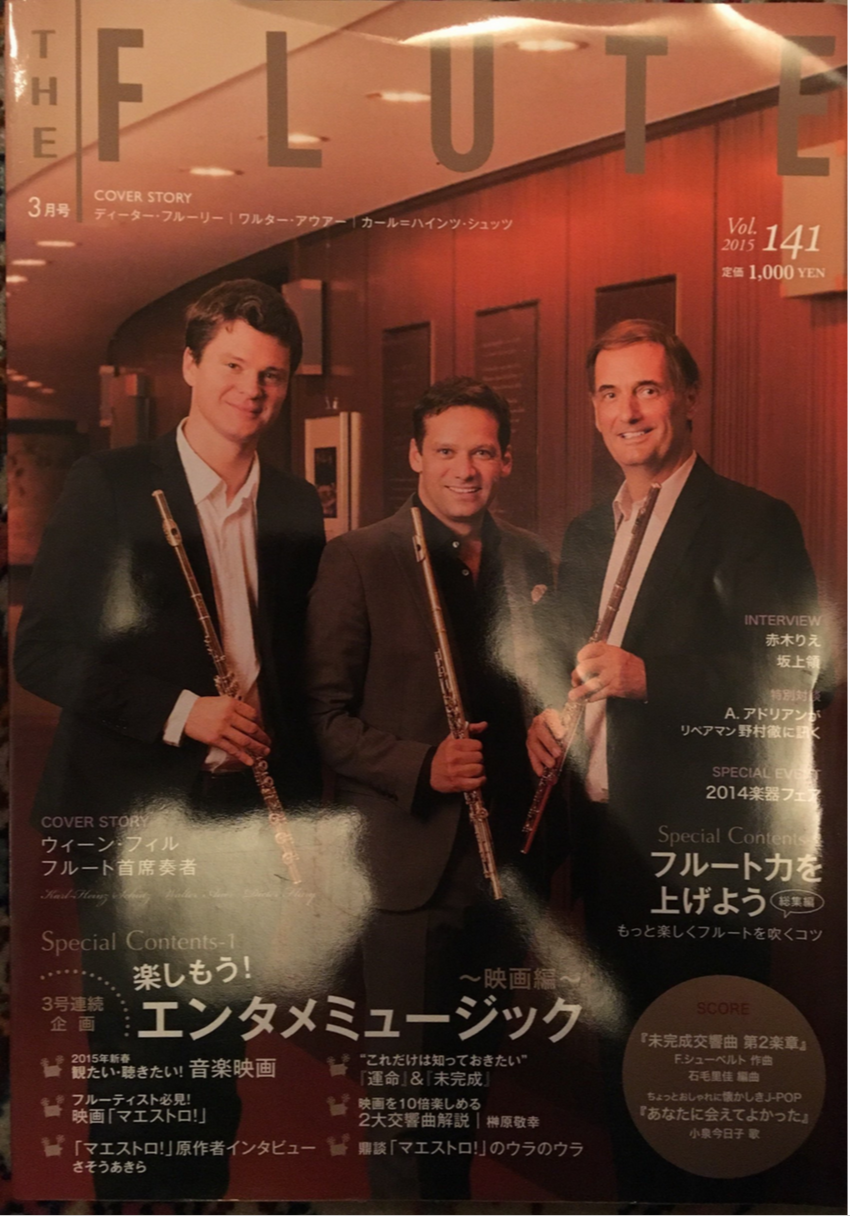 The Flute Cover 2015