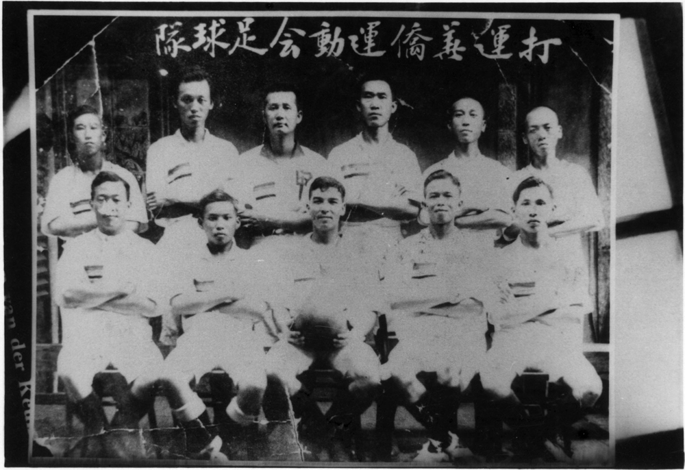 Image: DCRC Soccer Team, NTL, Peter Spillett Collection, ph0238_0485