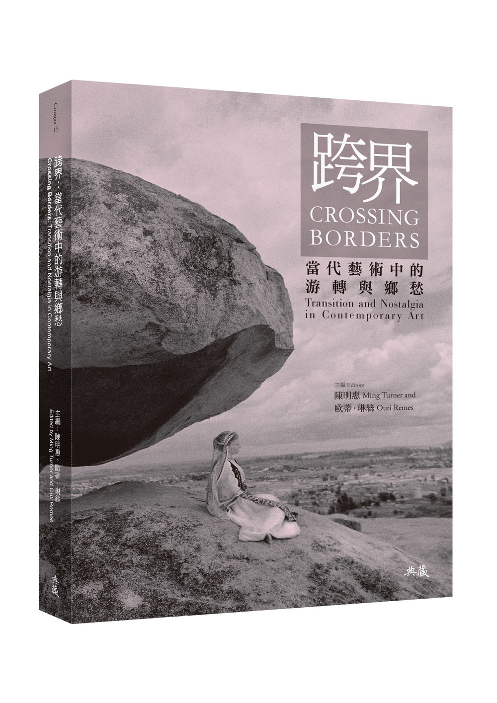 Crossing Borders - Transition and Nostalgia in Contemporary Art'  English and ChinesePublisher Artouch, Taipei, TaiwanEditor Dr Ming Turner, Oute Remes
