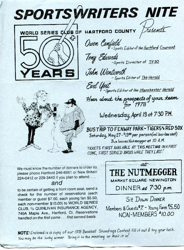 19780419 Sportswriters night flyer.jpg
