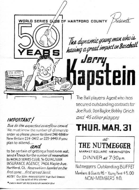 19770331 Jerry Kapstein flyer.jpg