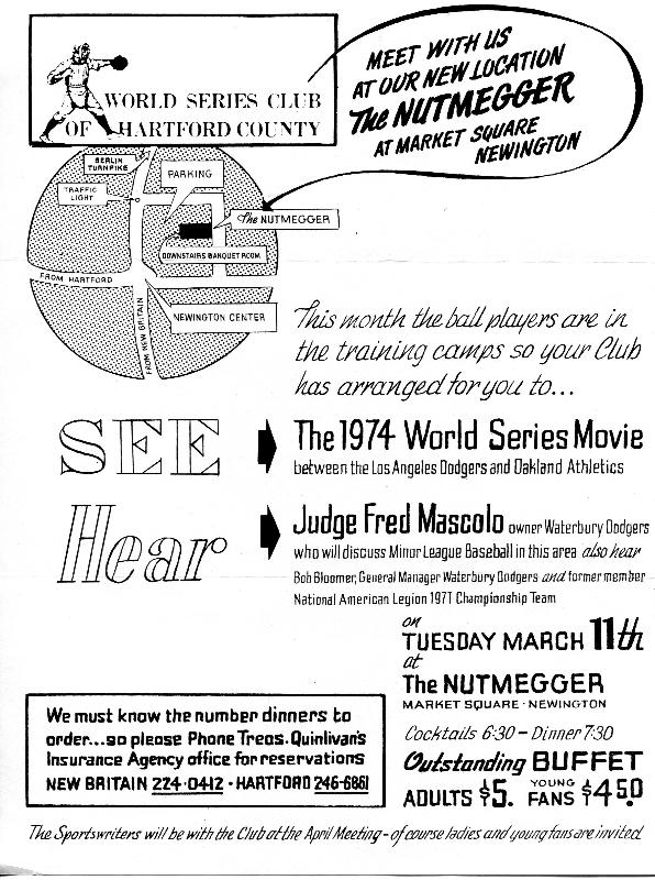 19750311 World Series movie flyer.jpg