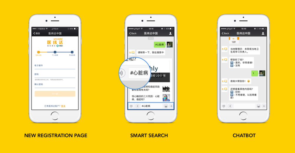 from left to right: registration page, smart search and chatbot final design.