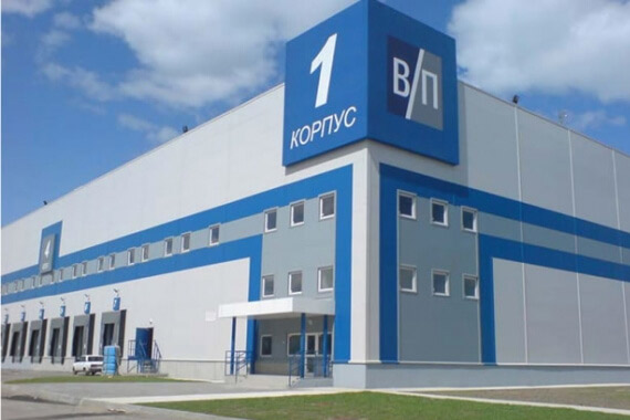 Volga Industrial Park - Nizhny Novgorod, Russia • 15,980 sqm • Industrial • Acquired 2008