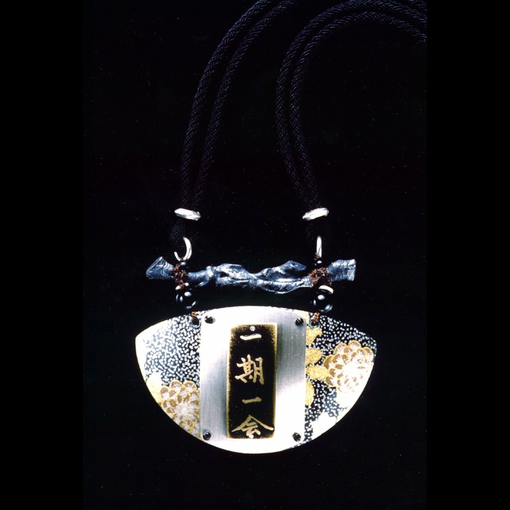 One moment, one encounter pendant 1995