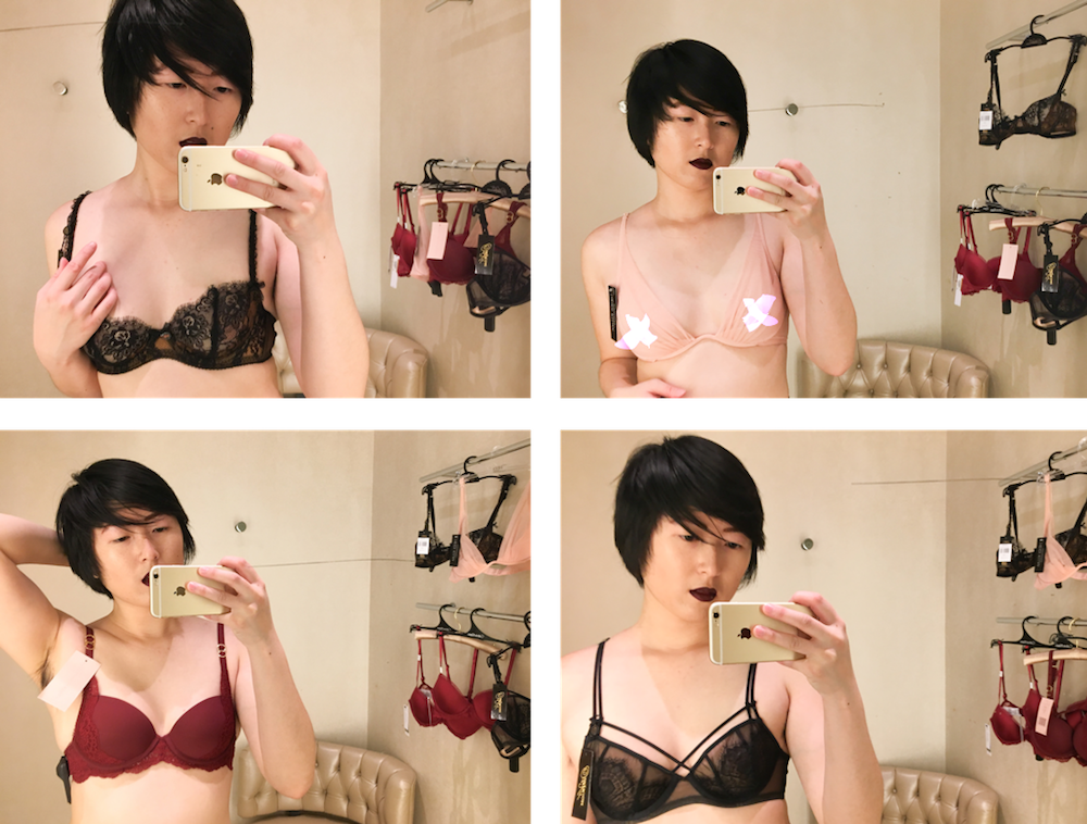 Image description: Four mirror selfies taken by a Chinese-American woman trying on different bras in a beige fitting room. Behind her is a rack with bras hanging on it and a tufted beige chair.