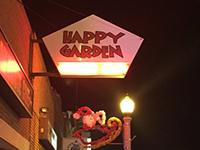 happygarden.jpg