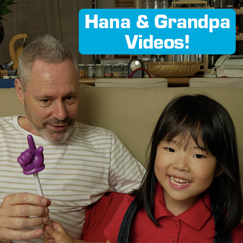 Hana is from Japan. Brian is from America. Brian is Hana's grandpa and teaches her English. Enjoy the fun they have together!