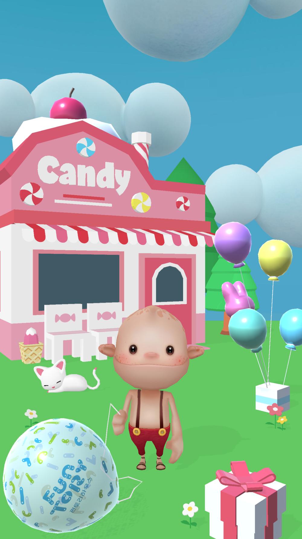 2. 캔디샵/Candy Shop