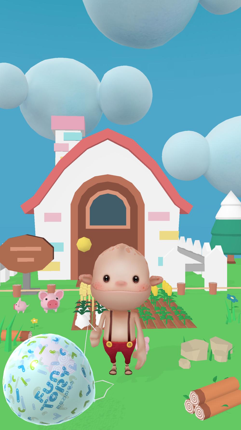 1.텃밭을 가꾸는 집/House with Farm