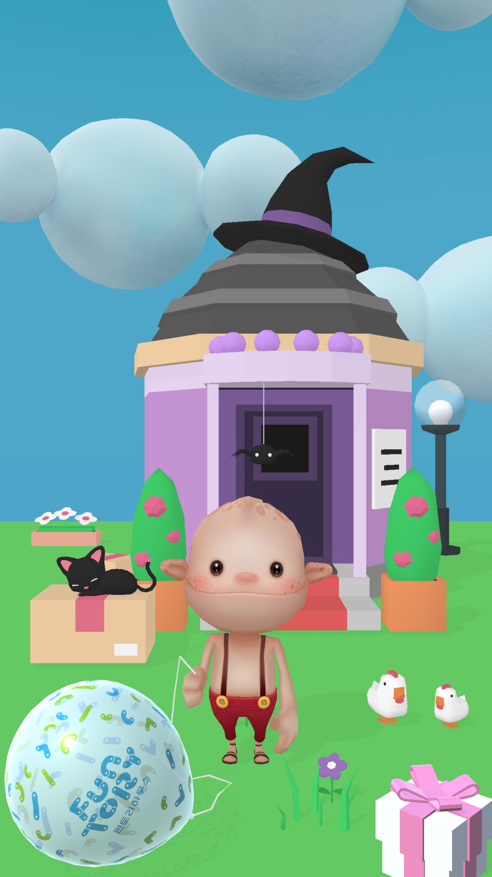 4. 마법사의 집/Wizard House