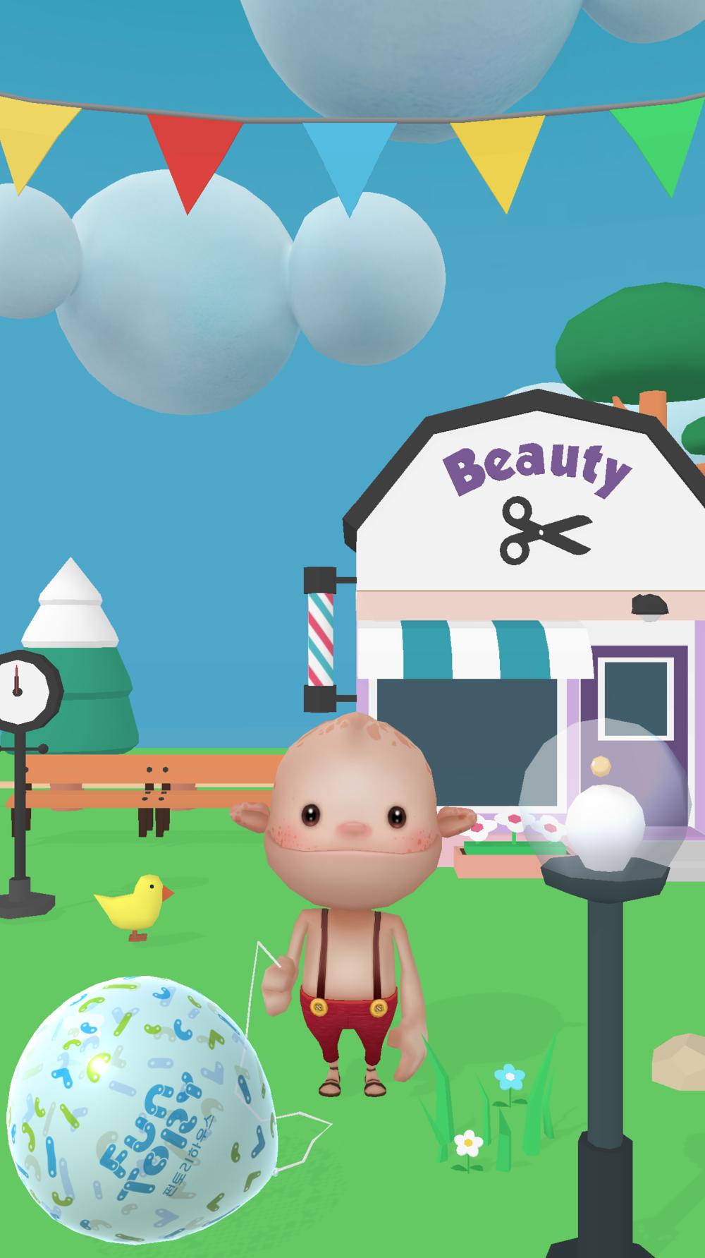 3. 미용실/Beauty Shop