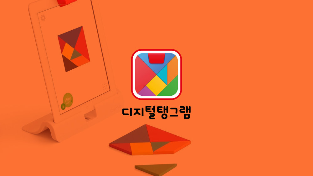 digital_tangram.png