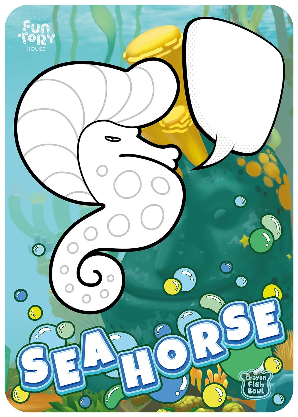 1. 해마 (Seahorse)