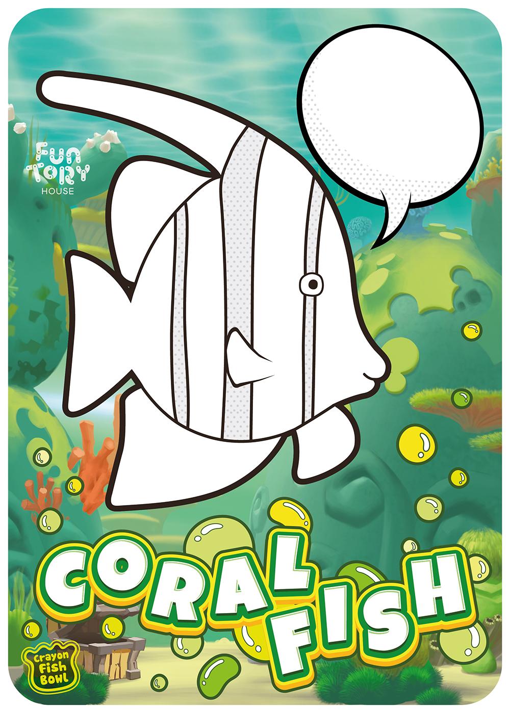 3. 산호물고기(Coral Fish)
