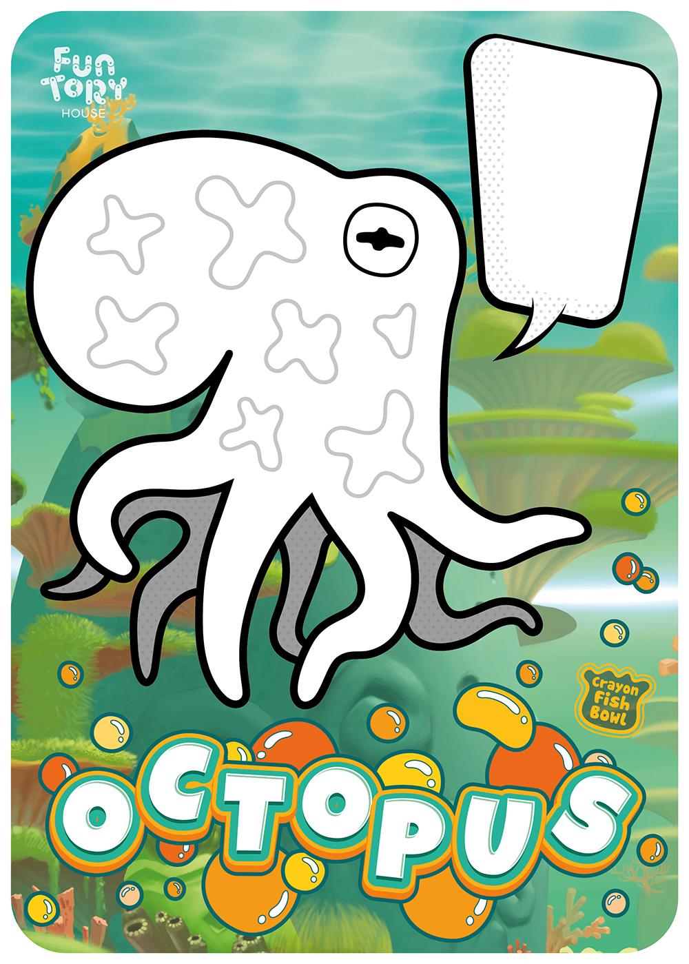 4. 문어 (Octopus)