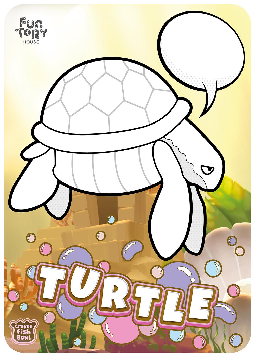 5. 거북이 (Turtle)