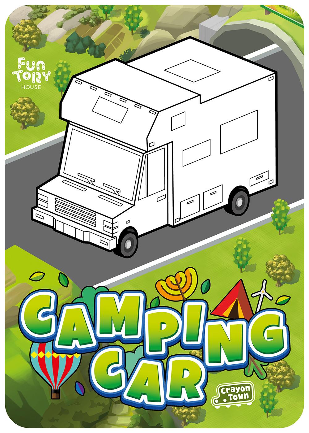 2. 캠핑카 (Camping Car)