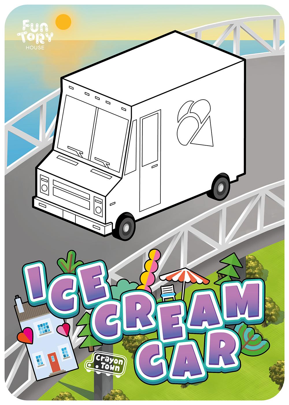4. 아이스크림 차(Icecream Car)