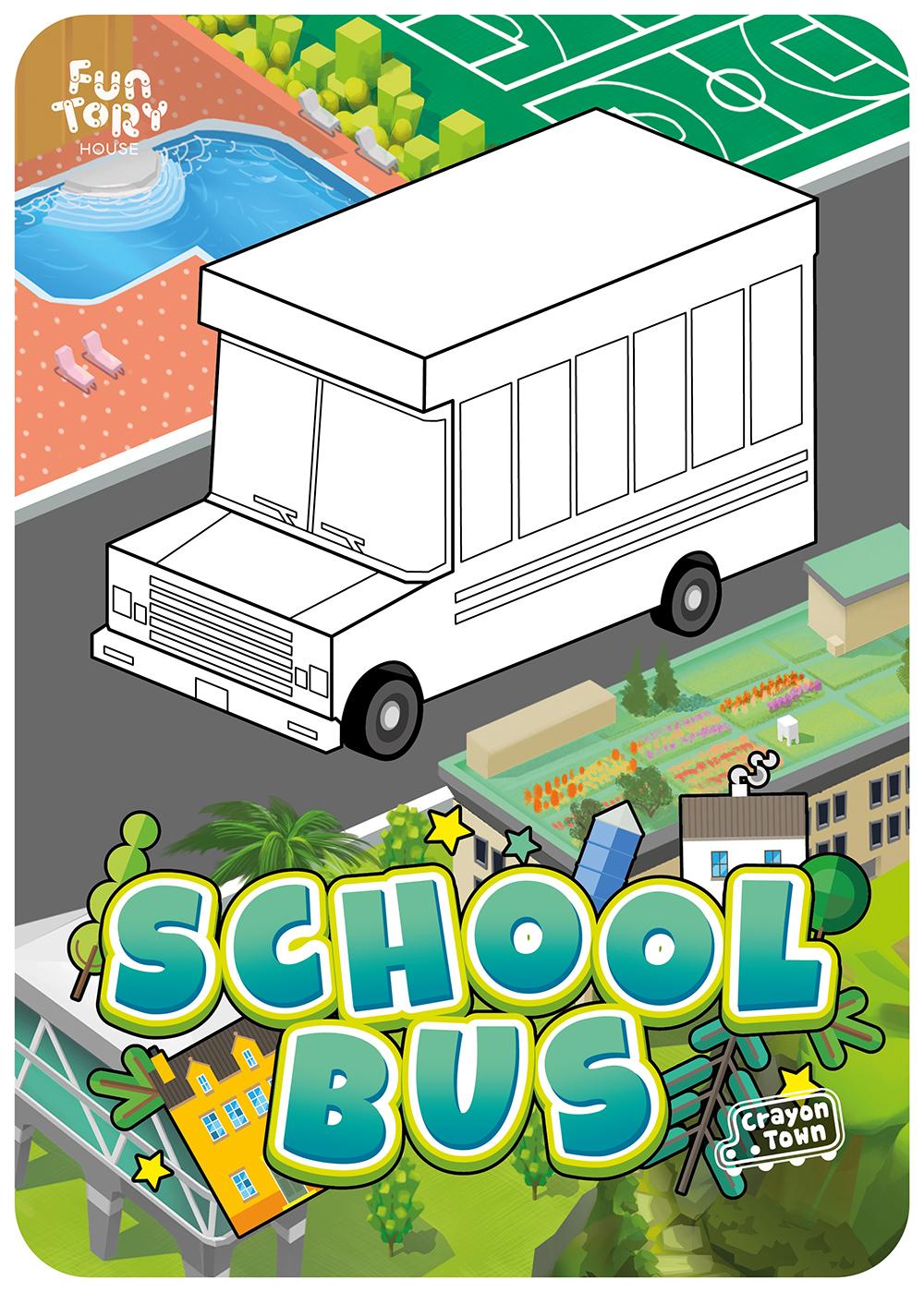 6. 스쿨버스 (School Bus)