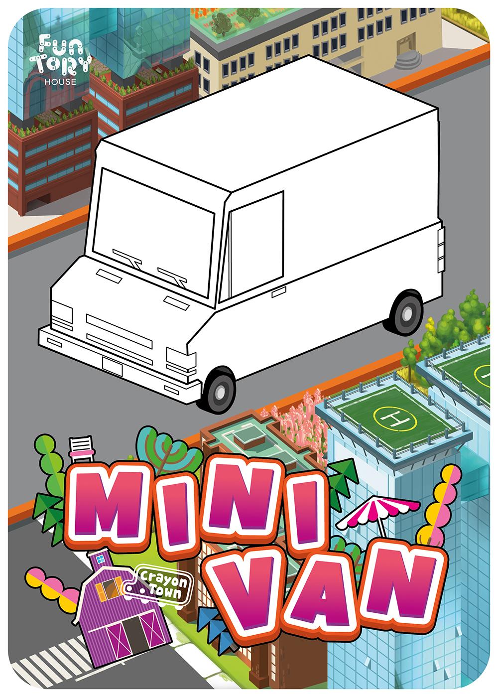 8. 미니밴 (Mini Van)