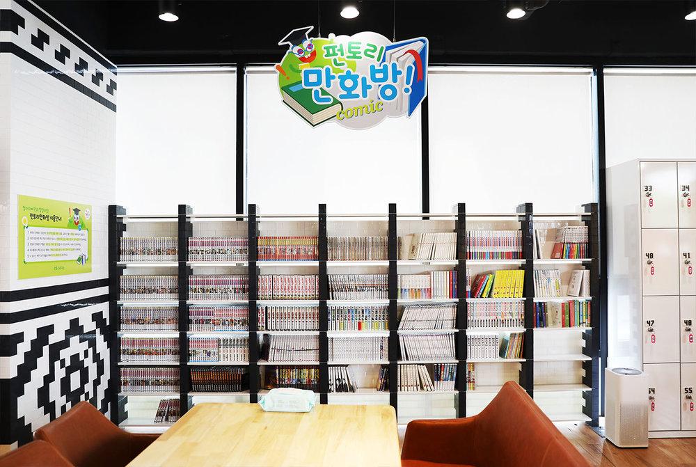 y_bookcafe1.jpg