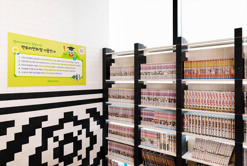 y_bookcafe2.jpg