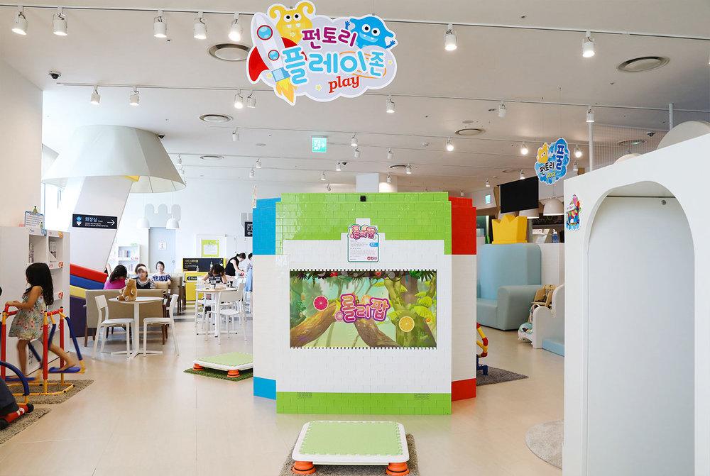 j_playzone1.jpg