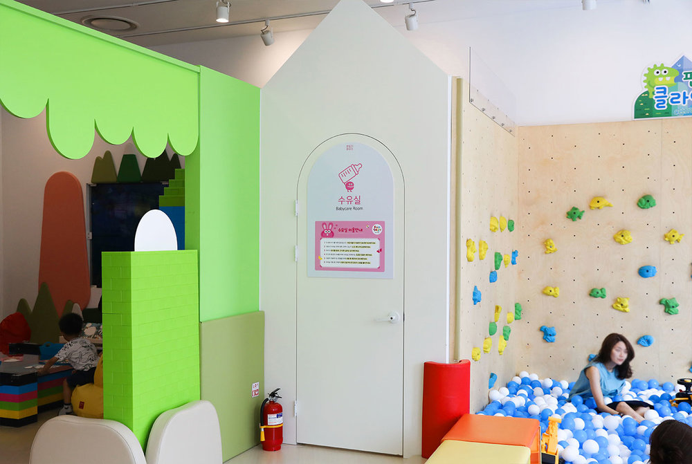 j_babycareroom1.jpg