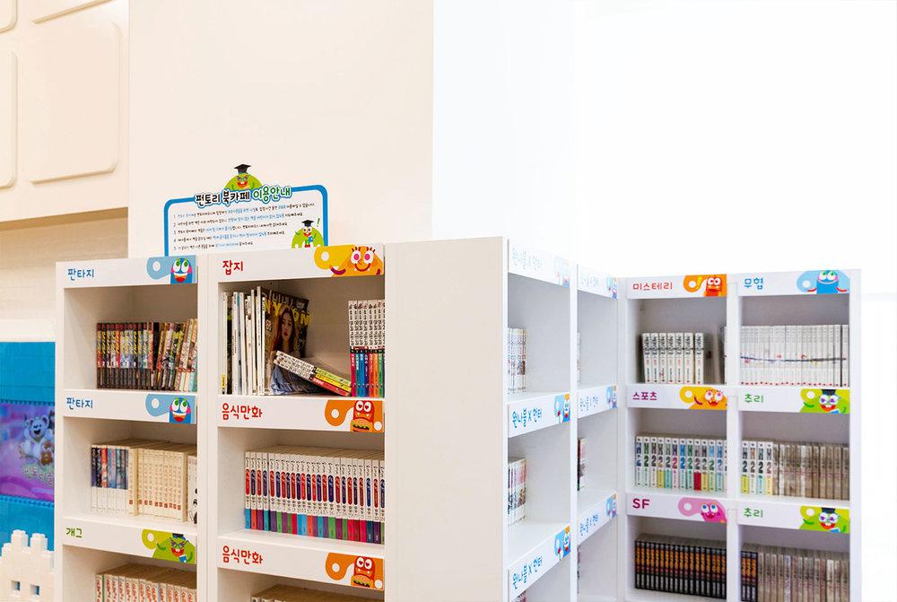 j_bookcafe2.jpg