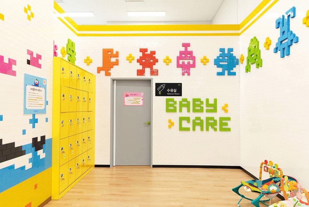 d_babycareroom.jpg