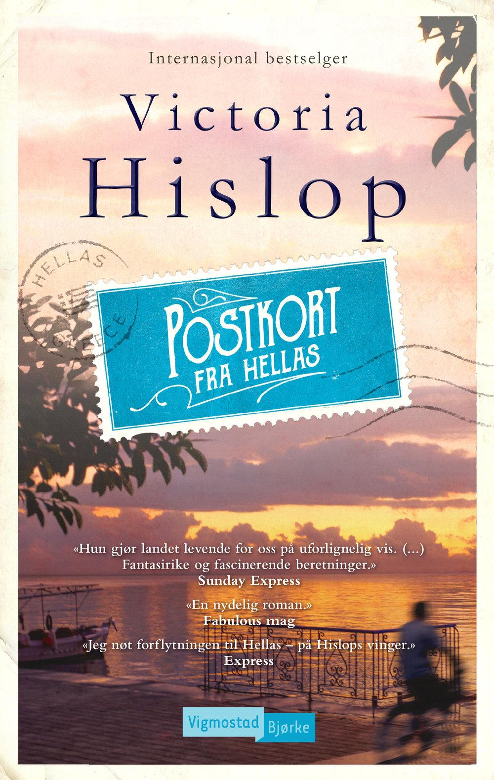 Postkort fra Hellas (9788241913839).jpg