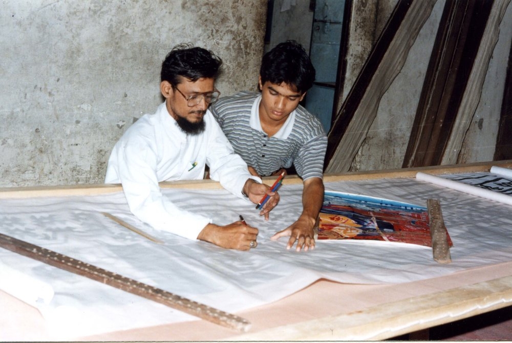 Production process, India