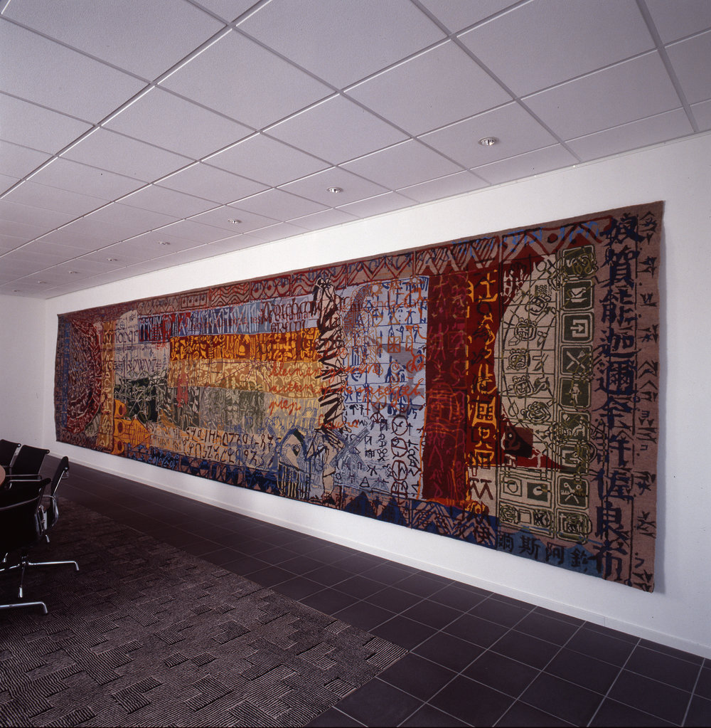 Wall carpet (950 x 240 cm) and floor carpet (650 x 375 cm), entrance hall Centraal Boekhuis
