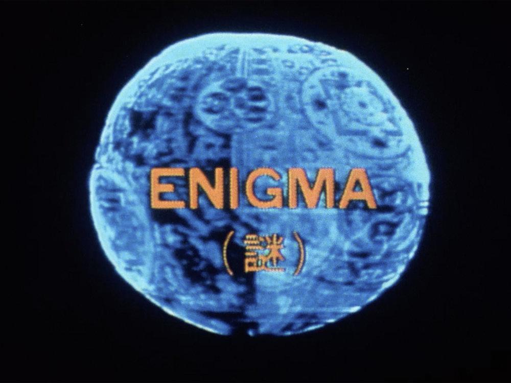 Engram, 1987, 16mm, 15min(エングラム=記憶痕跡)