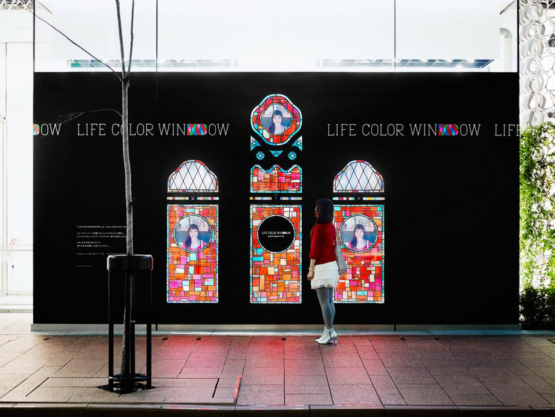 shiseido-life-color-window-1