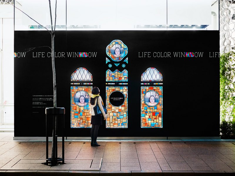 shiseido-life-color-window-3