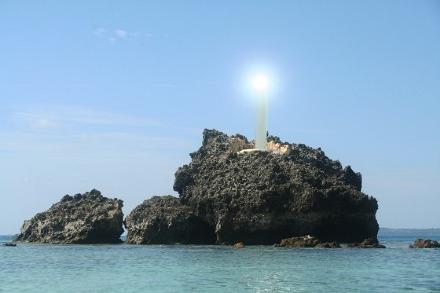 mariko mori island.jpg