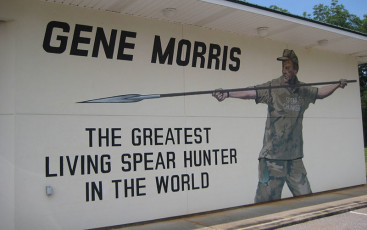 SPEARHUNTER   Deep in the wilds of rural Alabama, a spear-hunter proclaims himself the world's greatest and erects a museum dedicated to his own obsession. An offbeat cast of lovers, acolytes, and critics of the megalomaniacal spear-hunter remember his distinctive tactics both for killing and for leaving a legacy.