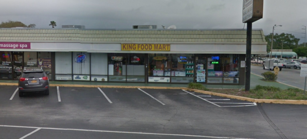 King Food Mart exterior.png