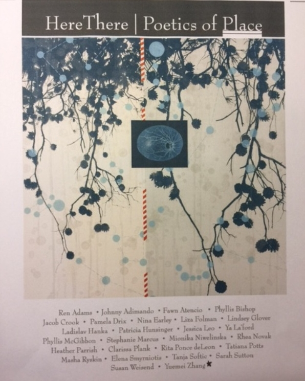 Invitation Group Art Show from July 7 - July 29, 2017 at Ink Shop Printmaking Center & Olive Branch Press. Ithaca College, Ithaca NY 14850