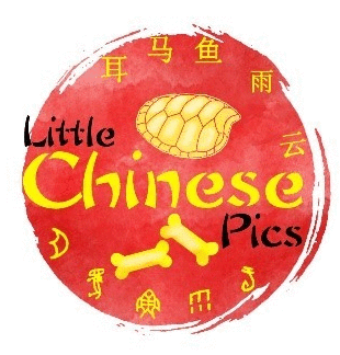 LittleChinesePics