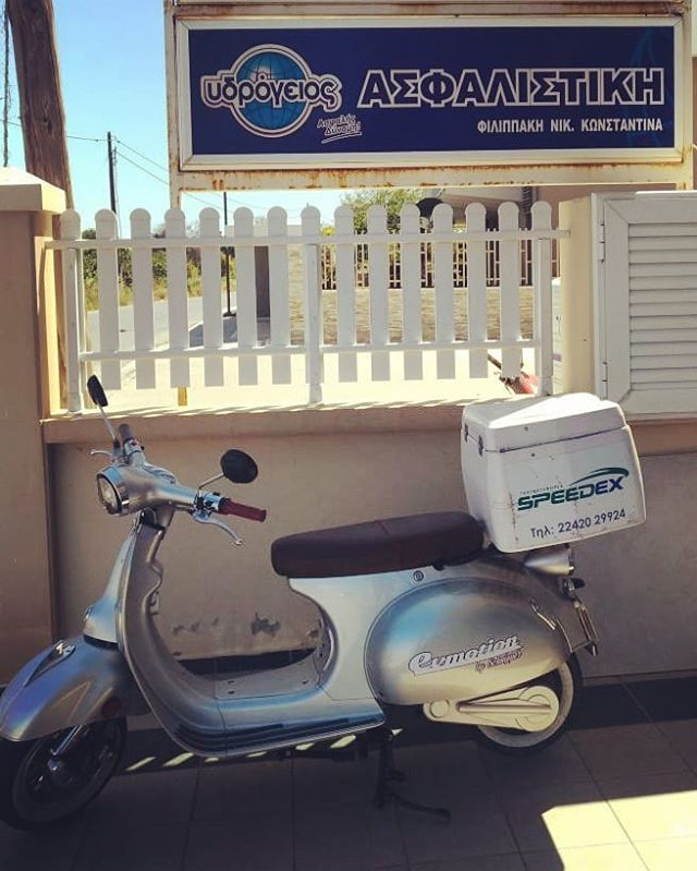 Speedex start to make delivery with best scooter in town 😊😊😊 #vexy #kosisland #scooter #vespa #electric #traveller #love #greece