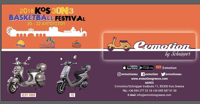 Main Sponsor of Kos Basketball Festival 2018 #kos #greece #basketball #enjoy #festival #evmotion #vespa #retro #hawk #fq #grace #miniharley #vexy3000 #new #evehicle #escooter #scooter #love