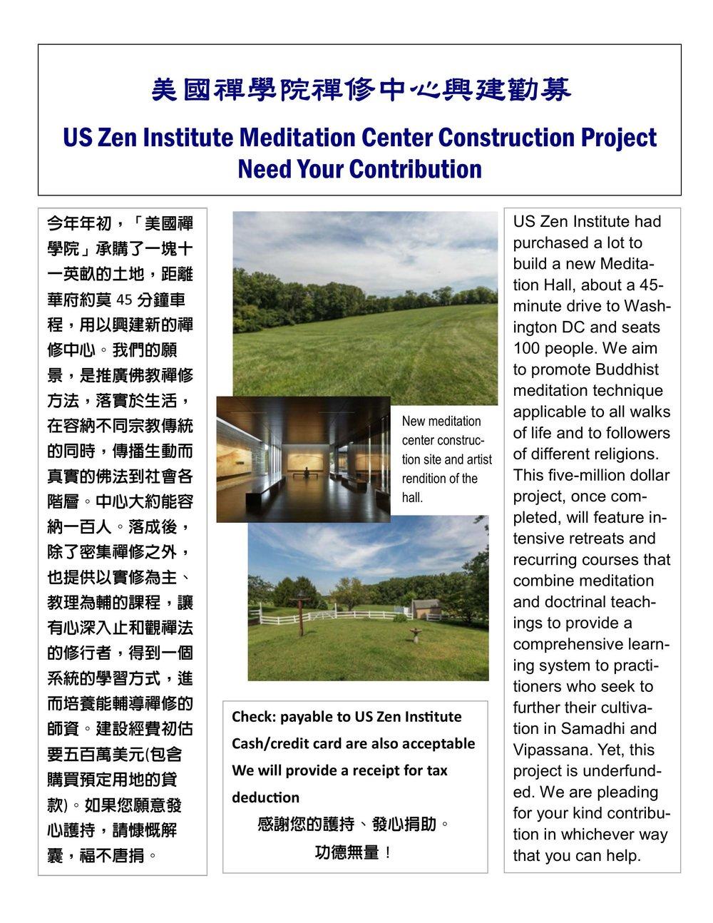 Meditation Hall Poster-3.jpg