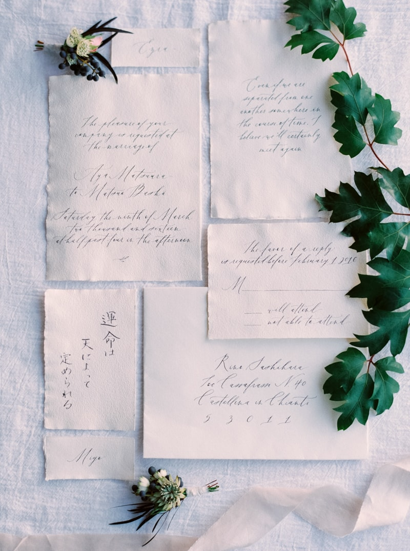 japanese-wedding-inspiration-trendy-bride-blog-28-min.jpg