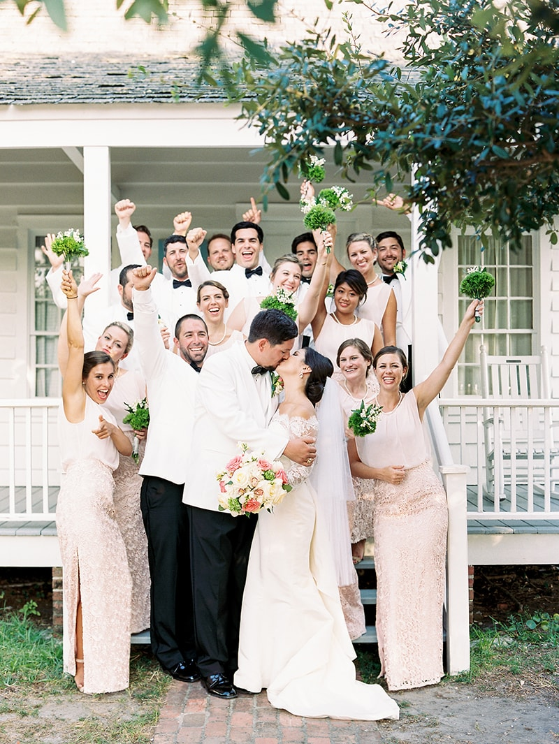 beaufort-historic-site-nc-wedding-venue-min.jpg