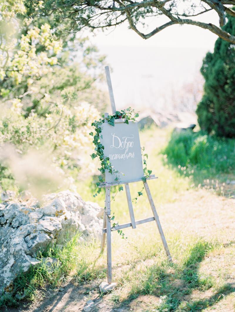 cape-of-crimea-wedding-fine-art-film-9.jpg